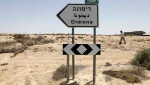 """""""كابوس ديمونا"""".. ما هي الرسالة التي أرادت دمشق إيصالها إلى """"تل أبيب""""؟"""