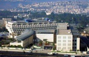 """""""إسرائيل"""" تستدعي نائب السفير البلجيكي لجلسة """"توبيخ"""""""